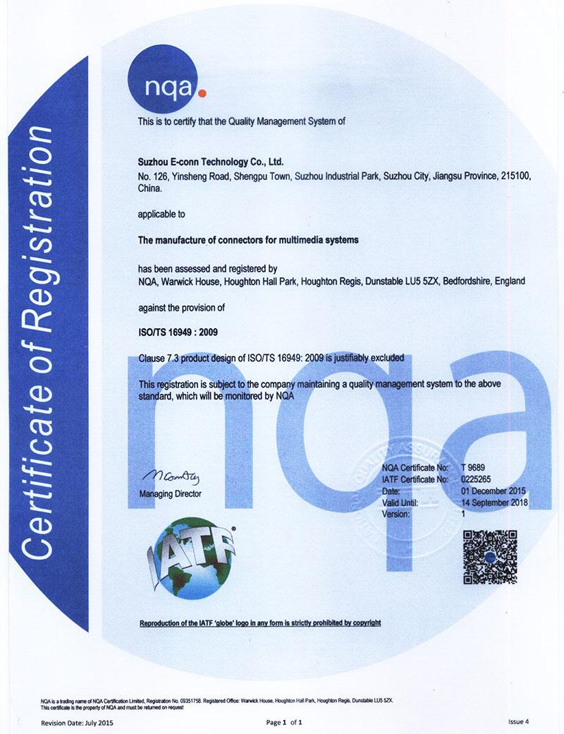 ISO/TS16949.jpg